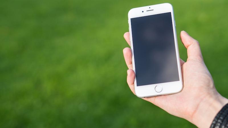iPhoneの「手前に傾けてスリープ解除」を簡単に行う方法