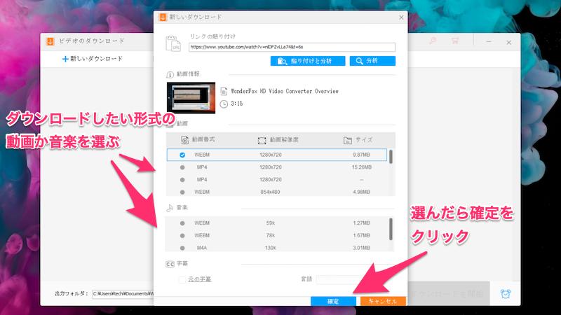HD Video Converter Factory Proの使い方